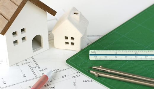 新築戸建てのカーテンにかかる費用(予算)と選び方
