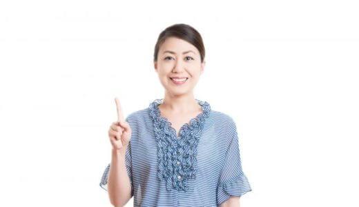 【壁紙・クロス】ジョイント処理方法(重ね切りと突き付け)