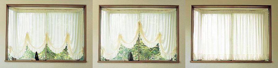 出窓 フリースカラップ 昇降イメージ