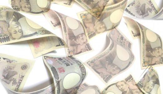 【稼げるクロス屋】独立後の収入を安定させ上げるための稼ぐ方法