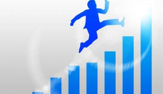 【クロス職人】自分の価値を上げて収入を上げる方法