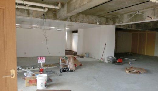 【壁紙のかび】コンクリートに直接壁紙を張ってカビが生えた時の対処法