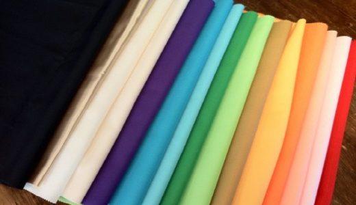 【寝室カーテンの色】風水で運を引きよせる方位別の選び方