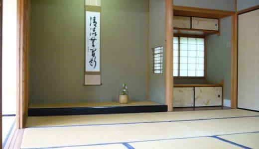 【和室にクロスを貼る】壁紙を貼れる下地作り3つの方法|さらば砂壁