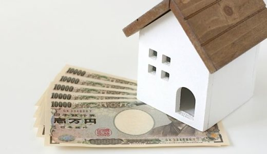 【予算をチェック】一軒家の壁紙張り替え費用「一戸建ての住宅」のクロス価格を解説
