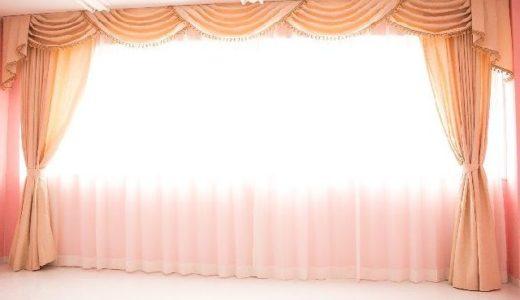 カーテンバランス(上飾り)|採寸方法から取付け方まで