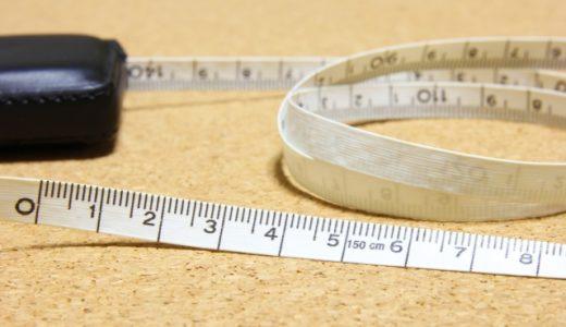 【カーテンの採寸方法】カーテンの正しい測り方について
