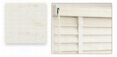 木製ブラインド k513 グレインホワイト