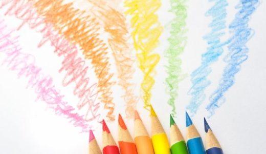 【迷ったらどうぞ】壁紙の色選びで消耗する必要は無いかもしれない話
