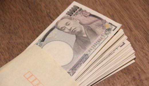 【個人事業主の資金繰り】日本政策金融公庫から追加融資の営業