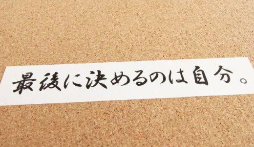 【禁断】壁紙の上から壁紙を貼りたい?クロスを剥がさず上貼りする方法