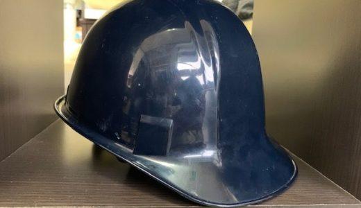 【危機回避】ヘルメットが蒸れて剥げかけた男の生還記「必ず帰ってきます」