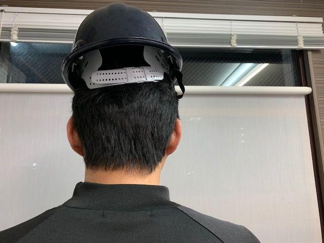 頭が長く見えるヘルメットの被り方