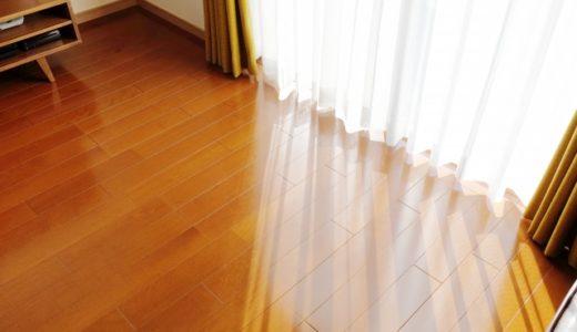 【カーテンの隙間】下からまぶしい光が漏れるときの対処法