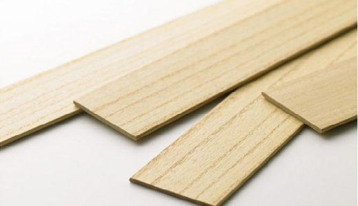 【軽さが魅力!桐の木製ブラインド】特徴やメリット・デメリットについて