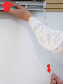 ブラインドのワンポール式のストッパー解除