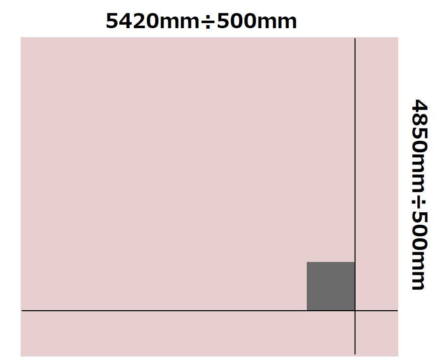 タイルカーペット基準線の図