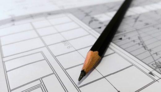 【かんたん比較】壁紙業者の見積もりを複数同時に取寄せる一括見積サイト