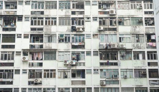 【団地の壁紙】2分で分かる公営住宅のクロスを張替える手順と方法