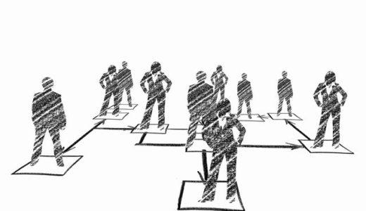【マッチング】建設職人が仕事を探すなら登録したいおすすめのサイト