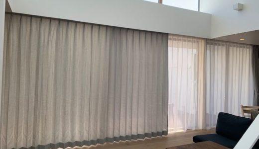 【カーテンボックス計画】二重吊りカーテンの奥行きはどれくらい?【スタイル別にプロが解説】