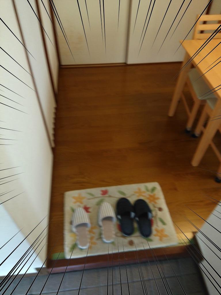 キッチンの床が完成