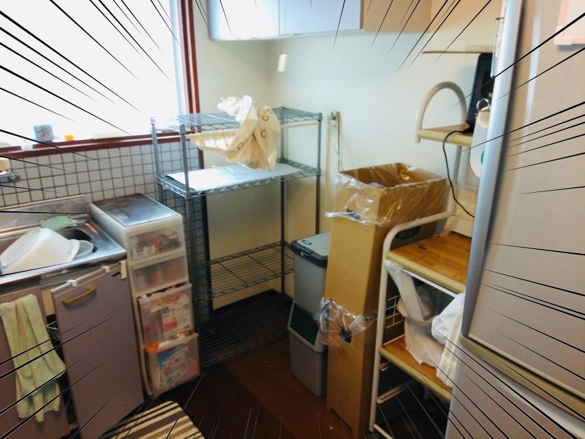 台所の荷物