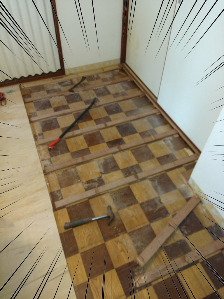 キッチンの床リフォーム