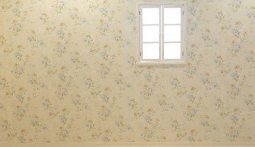 内倒し 内開き窓のカーテンレール