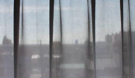 【masaカーテン】熱いお部屋を涼しく快適に!おすすめの遮熱レースカーテン
