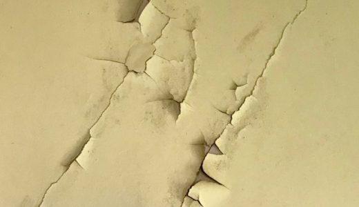 【壁紙の袋貼り】クロスが下地の影響を受けるなら「目張りやベタ張り」がおすすめ