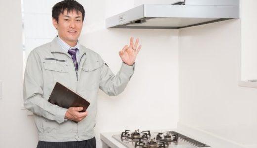 【事例】賃貸物件の台所リフォーム「かかった費用も公開します」