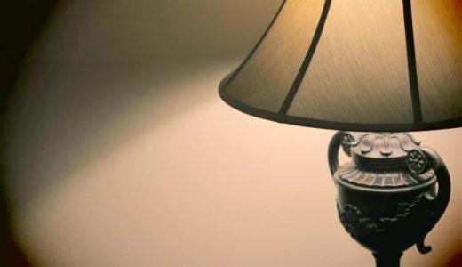 【厳選5灯】和室におすすめのテーブルライト「おしゃれで安い!」