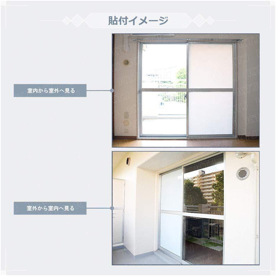 窓ガラス 遮光フィルム白