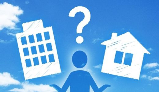 【簡単】賃貸の壁紙業者を賢く探す方法「原状回復もおまかせ」