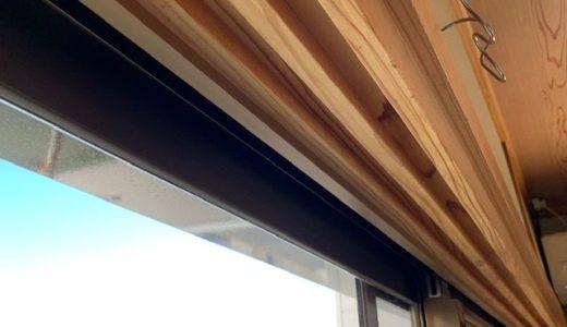 【和室のカーテン】障子の溝「鴨居」にプリーツスクリーンを取り付けました