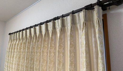 【知って得する!】カーテンの「柄合わせ」でお部屋の印象が変わります