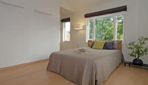 【寝室の窓】遮光カーテンを選ぶメリットとは?【プロが解説します】