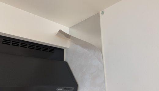 【DⅠY補修】キッチンパネルの剥がれをスプレーのりで修復「素人でも簡単」