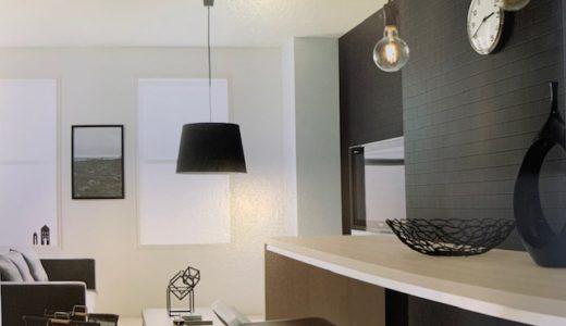 【ヒント】お部屋に黒の壁紙を使いたい人へのアドバイス