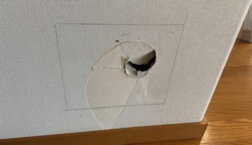 【素人必見】ⅮⅠYで壁穴を修理するならプロの技を真似るべき