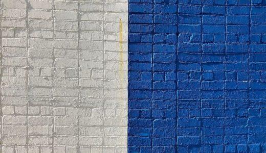 【クロスの豆知識】壁紙が変色や色移りする原因と対処方法