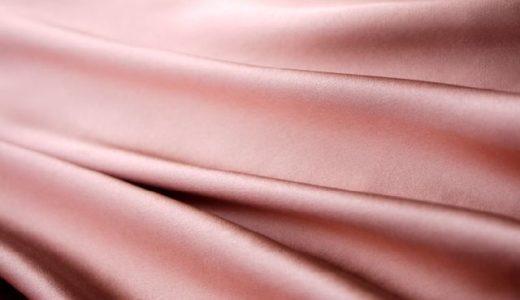 【対処法】新品のカーテンにしわ?買ったばかりの折ジワを取る方法