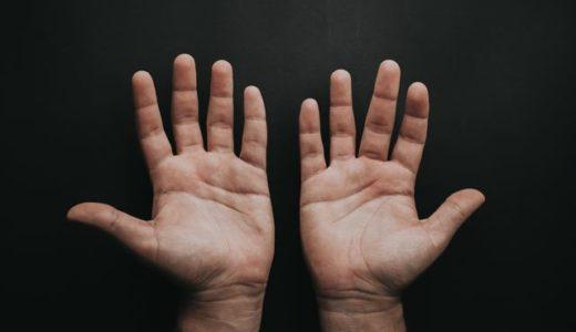 【あかぎれ・ひび割れ】手が痛いクロス屋さんは糊が原因で手が荒れる