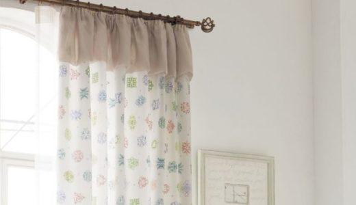 【窓の上飾り】一体型バランス付カーテンのお洒落な施工事例【20選】