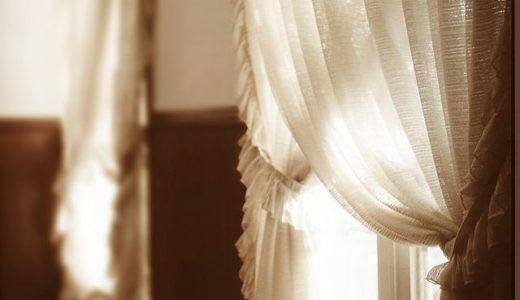 【画像付】エレガントなお部屋のカーテン選び・ポイントも解説します