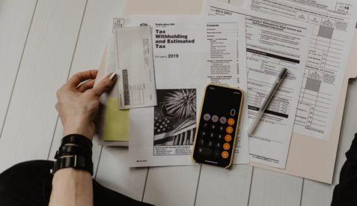 【格安】個人事業主の税理士探しは超重要!税理士は人柄が決め手「税務調査を乗り切る」