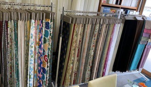 おしゃれな遮光カーテンが買える!人気の通販サイトおすすめ【3選】