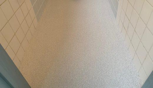【コーナーカッター】トイレのクッションフロアを張り替える方法