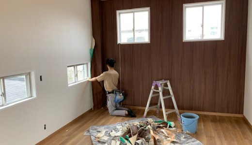 【プロが教える】壁紙の張替えを自分で行う費用ってどのくらい?「6畳で検証」
